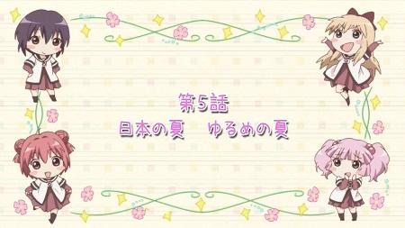yu5-2-1-.jpg