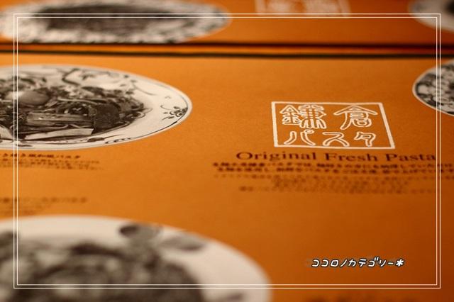 s-001_20130328064901.jpg