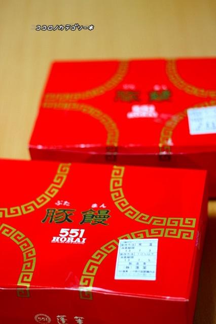 s-009_20130704063736.jpg