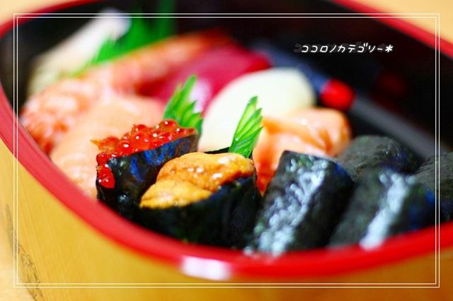 s-010_20130328064941.jpg