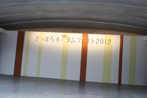 2012/9/29