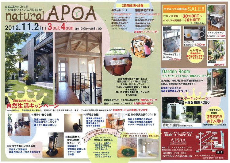 20121029142057_00001.jpg