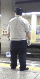 くまモン駅員