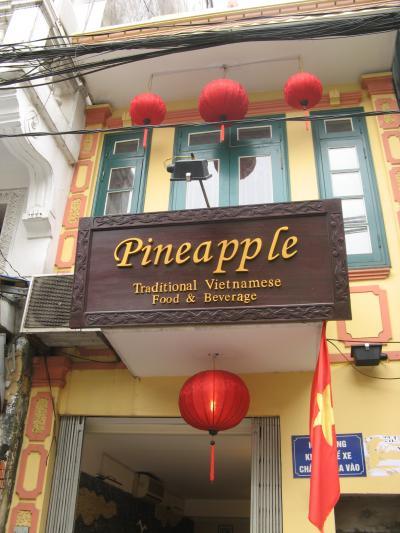 Pineapple+(1)_convert_20121110023052.jpg