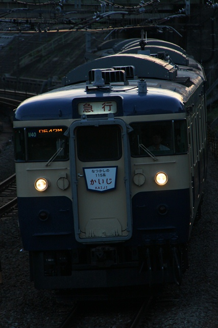 2012-10-21 519