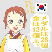 ・5チャングム・韓国
