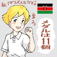 ・28ジャッキー・ケニア