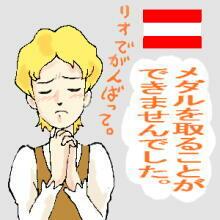 ・00マリア・オーストリア