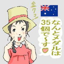 ・10ルーシー・オーストラリア