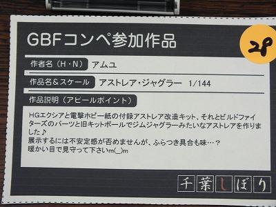 DSCF5181.jpg