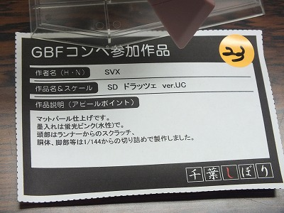 DSCF5189.jpg