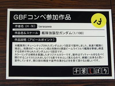 DSCF5210.jpg