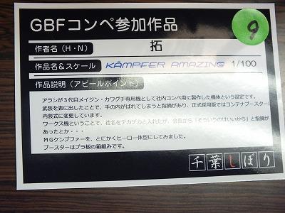 DSCF5218.jpg