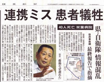 読売1_convert_20120728231313