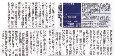 読売2_convert_20120728232415