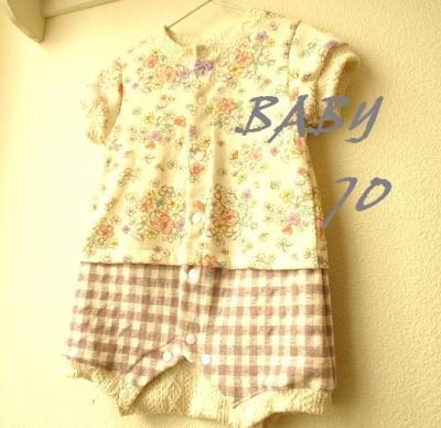 005_convert_20120529160831.jpg
