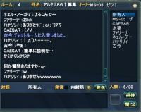 2012-04-20 00-40-27