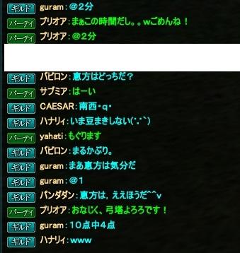 2012-05-04 20-59-58