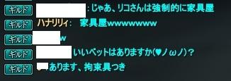 2012-04-25 00-09-00