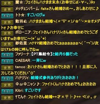 2012-05-06 22-54-27
