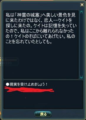2012-03-29 01-15-47
