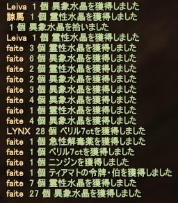 2012-04-29 18-01-13