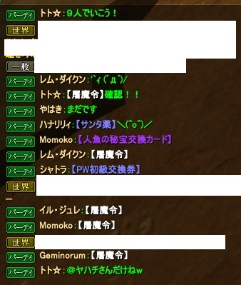 2012-04-28 21-51-07