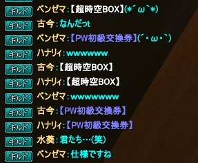 2012-05-18 01-43-15