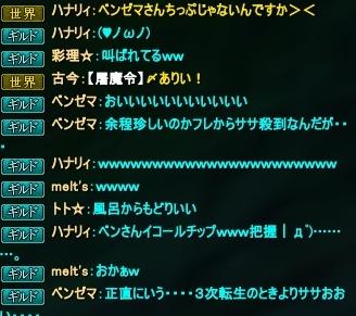 2012-05-18 01-33-10