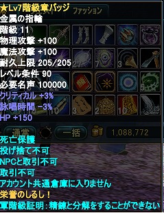 s-2012-09-17 01-38-20