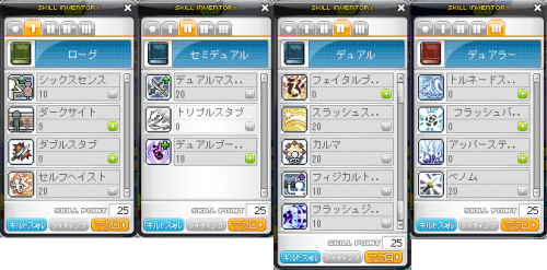 DBスキル_convert_20120514210440