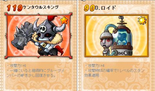 攻撃_convert_20120522234623