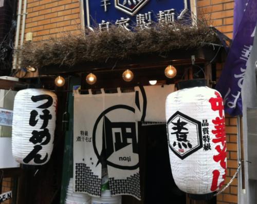 凪_convert_20120530182334