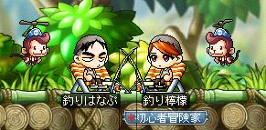 釣りはなぷ