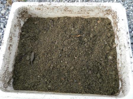 ぼかし肥料5