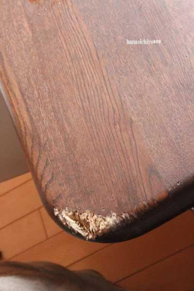 かじられたテーブル