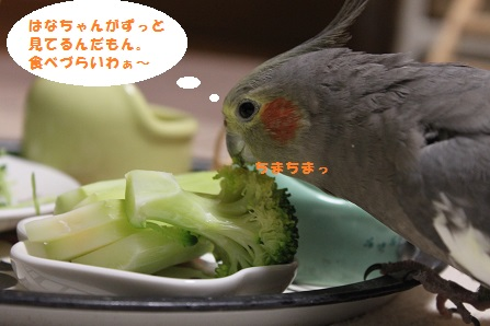 食べづらい・・
