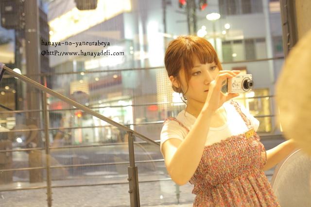IMG_7608640.jpg
