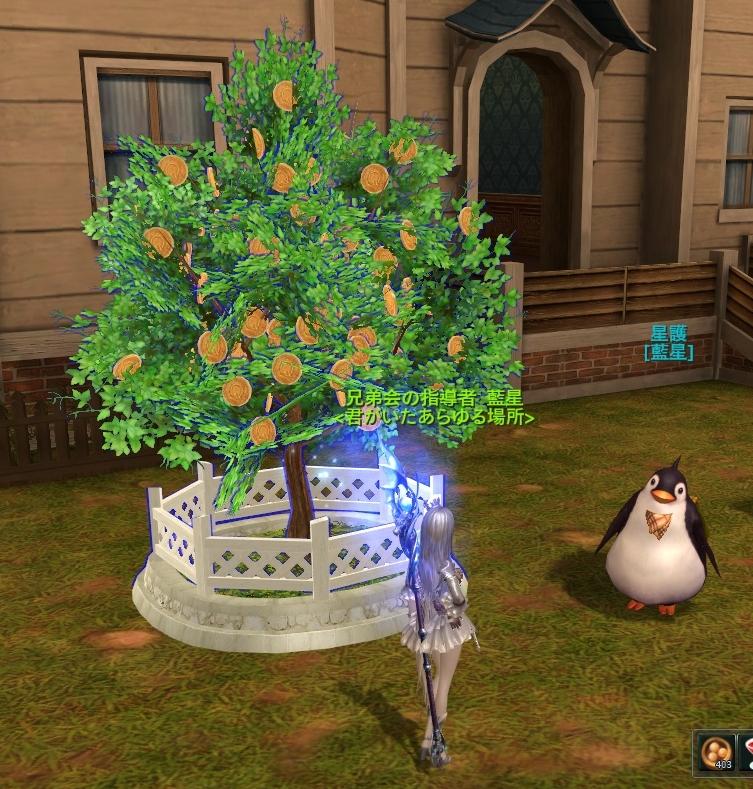 ぎーなのなる木