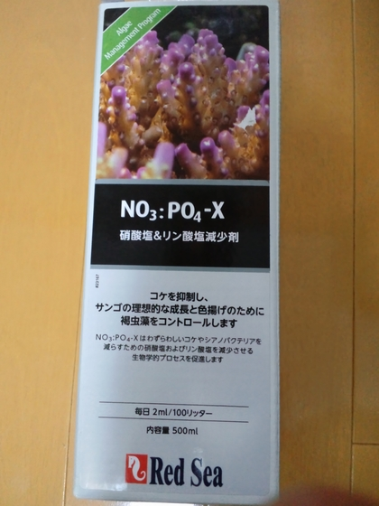 2012101002.jpg