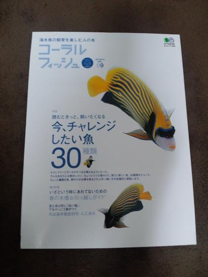 book02.jpg