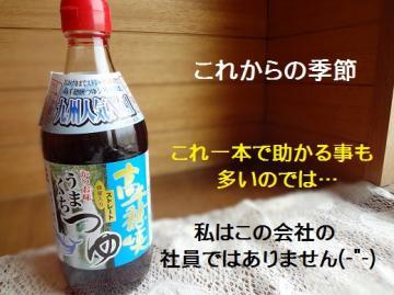 002_convert_20120529161031.jpg