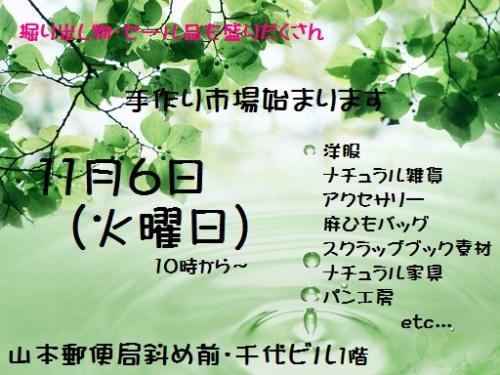 20091114151028130_convert_20121003172216.jpg