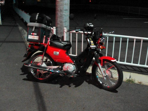 PA110002 (Custom)