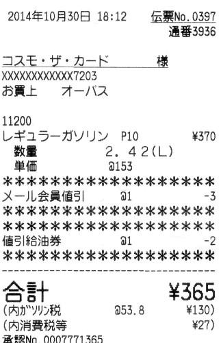 img169 (Custom)