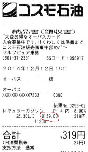 img182 (Custom)