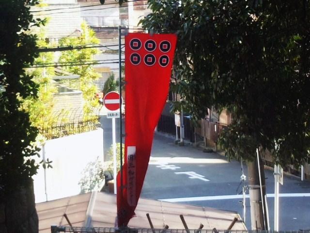 阪9の史跡めぐり! 第1話 大坂冬の陣 真田丸跡