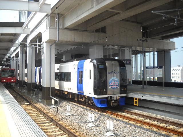 犬山線100周年記念ラッピング2005F