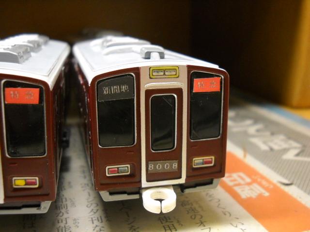 改造プラレール阪急8000系を唯一無二のアームパンタ8連に・・・その2