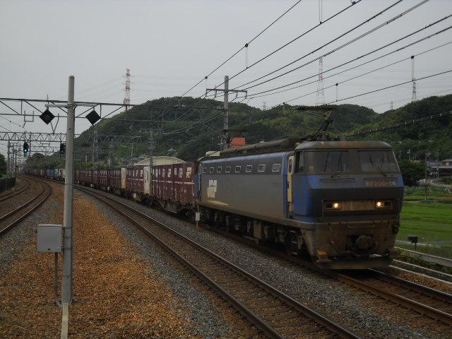 真っ黒なEF200-14